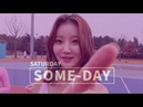 SOME-DAY💕 7 제스처 장인 주디
