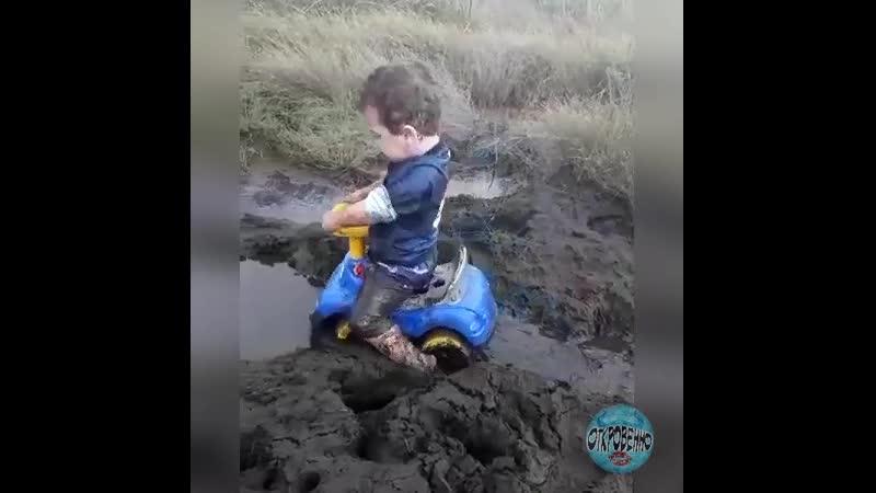 Настоящее детство будет что вспомнить