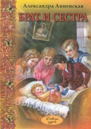 «Книги из страны детства», изображение №4