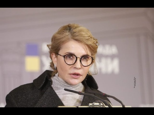 Карантин вихідного дня остаточно доб'є економіку, - Ю.Тимошенко