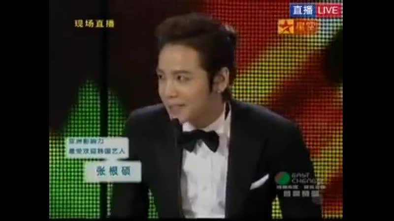 2011.04.15. 第15界華語音樂榜中榜亞洲最受歡迎韓國藝人 張
