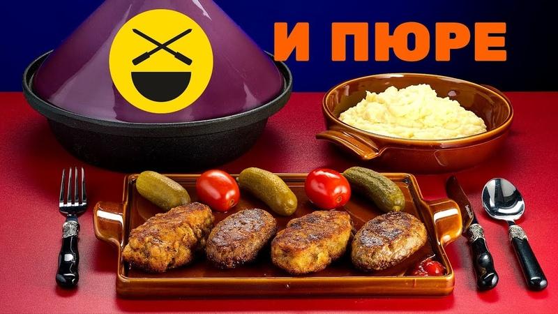 7 секретов котлет Ханкишиевых видеорецепт за 60 минут по кулинарной книге Россия Дачный ответ