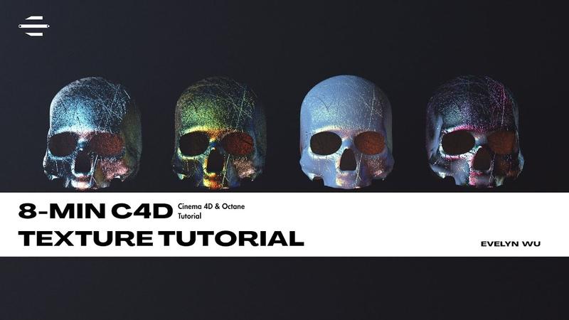 How to Create Iridescent Grunge Textures Beginner Part 2 Cinema 4D Tutorial