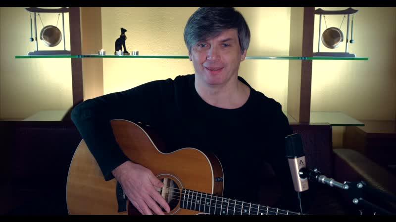 Нич яка мисячна Олег Дегтярёв под гитару