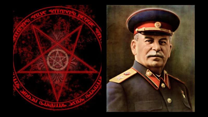 Праведный отрок Вячеслав о Сталине. Где он сейчас