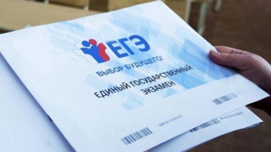 Рособрнадзор разъясняет порядок сдачи ЕГЭ и ОГЭ в 2020 году