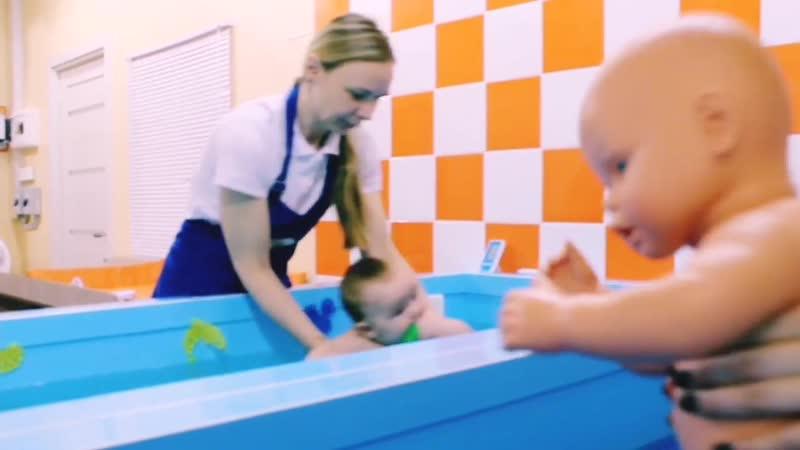 Малышковое плавание