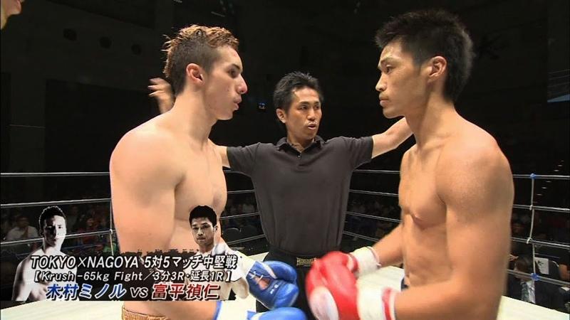 """【OFFICIAL】富平 禎仁 vs 木村""""フィリップ""""ミノル Krush.45 ~in NAGOYA~NKrush -65kg Fight3分3R・延長1R"""