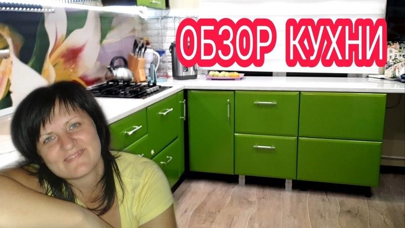 РУМ ТУР по кухни обзор кухни в частном доме 10 кв.м