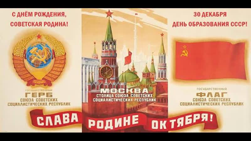 Псевдоборьба с ценами В России Государству пытается ОБУЗДАТЬ ЦЕНЫ НА ПРОДУКТЫ