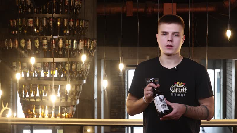 Белый Ищу Человека светлый фламандский эль от Jaws Brewery