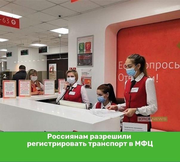 вид мфц в большевике фото прошёл
