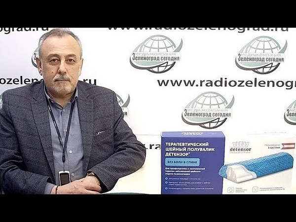Семений Александр, генеральный директор медицинского центра Образ здоровья / ЗеленоградСегодня
