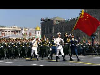 Китайский почетный караул принял участие в военном параде на Красной площади