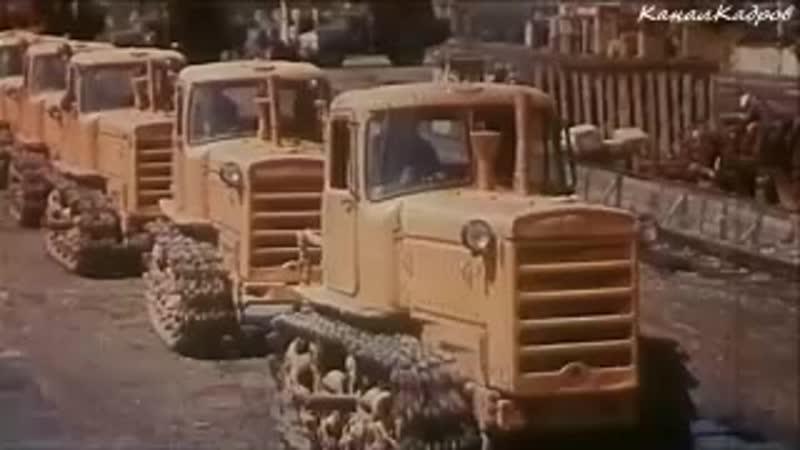 Легенды СССР СТЗ ДТ 75 трактор гусенич е 1971 240p mp4