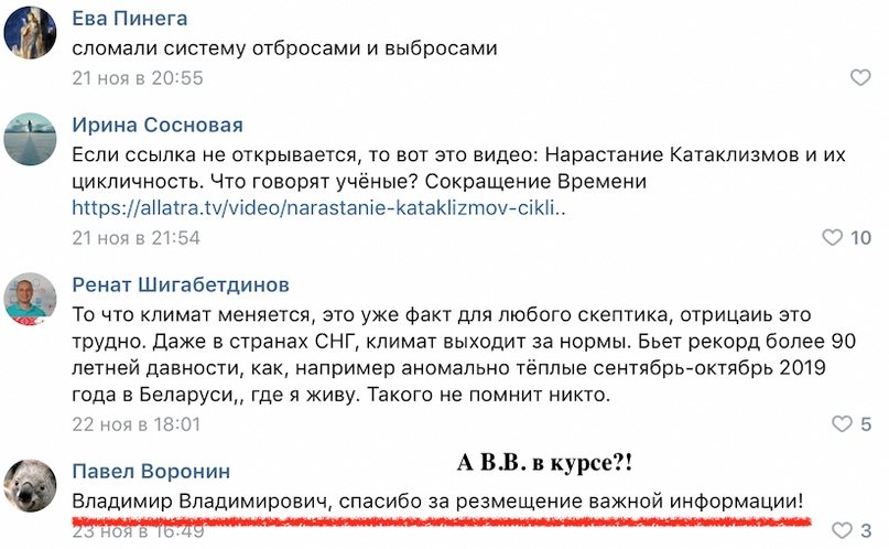 """Алёна Намлиева - Подробный разбор """"АллатРа"""" Опасности этого учения UxCEootSRkk"""