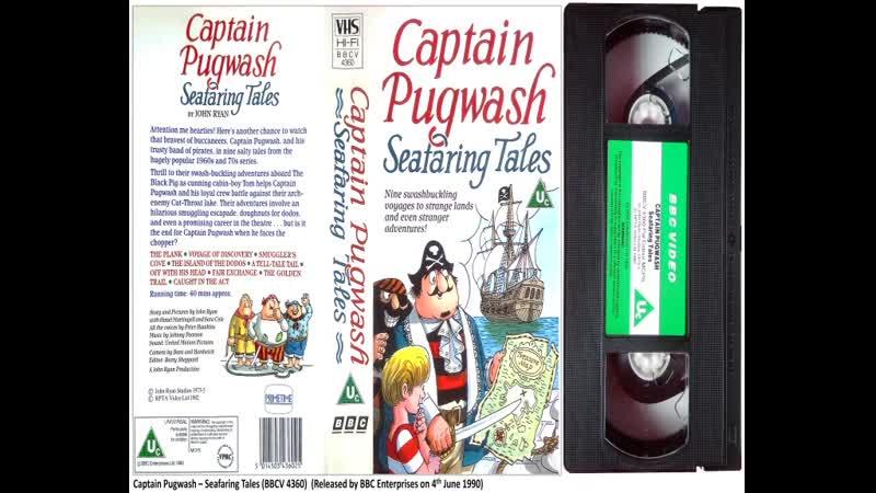 Captain Pugwash Seafaring Tales BBCV 4360 Captain Pugwash 2 The Flying Buccaneer BBCV 4451 1990 91 UK VHS