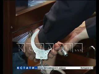 Еще один член самой известной нижегородской банды 21 века приговорен к самому суровому наказанию