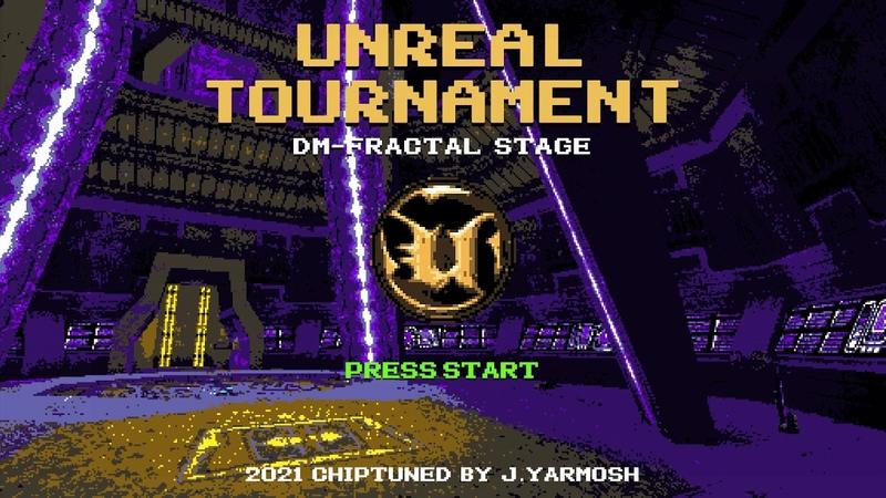 Unrеal Tournаment`99 - Mechanism Eight 8-bit mix. By J. Yarmosh