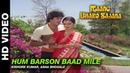 Hum Barson Baad Mile - Maang Bharo Sajana | Kishore Kumar Asha Bhosle | Jeetendra Rekha