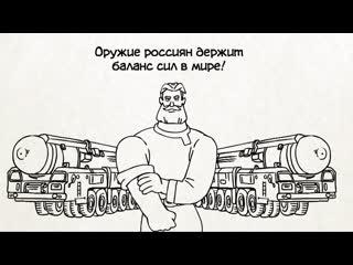 Вежливые русские  С чего все началось (Серия 35)
