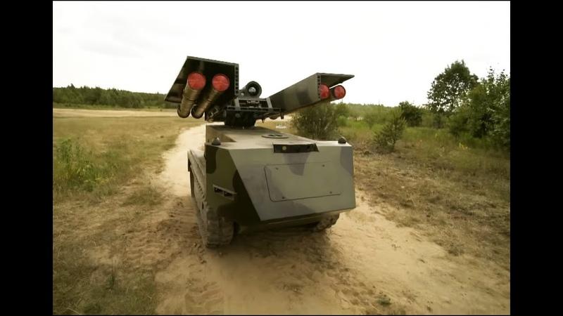 Самоходный роботизированный противотанковый ракетный комплекс Богомол