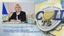 Вопросы министру социального развития Московской области Ирине Клавдиевне Фаевской