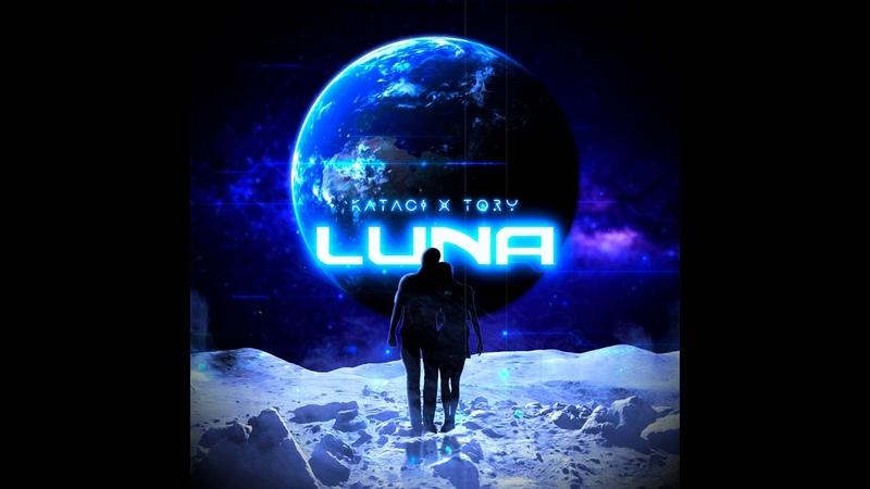 Kataci Tory Luna Maxim Record's