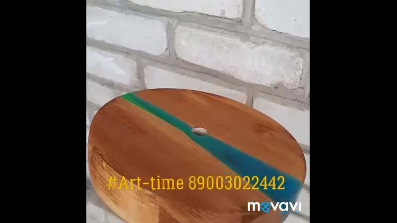 Стойка Река новинка магазина ArtTime