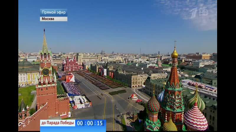 Parad Pobedy Moskva Krasnaja ploshhad 2020 HDTV 1080i GeneralFilm