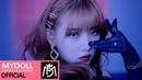 [핑크판타지] 그림자(Shadow Play) M/V Teaser 5 - 아랑(PinkFantasy/핑크판타지)