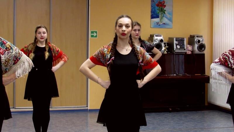Урок 1 - флешмоб Русь танцевальная 2018 - обучающее видео (ВИДЕО ЗЕРКАЛЬНО!!)