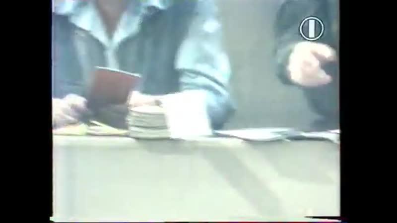 Фрагмент передачи Брейн ринг ОРТ 29 07 1995