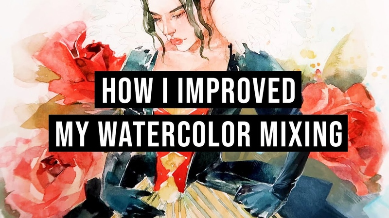 How I Improved My Watercolor Mixing
