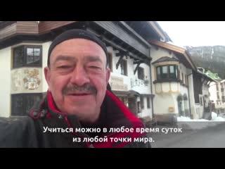 Приглашение в школу от Михаила Кожухова