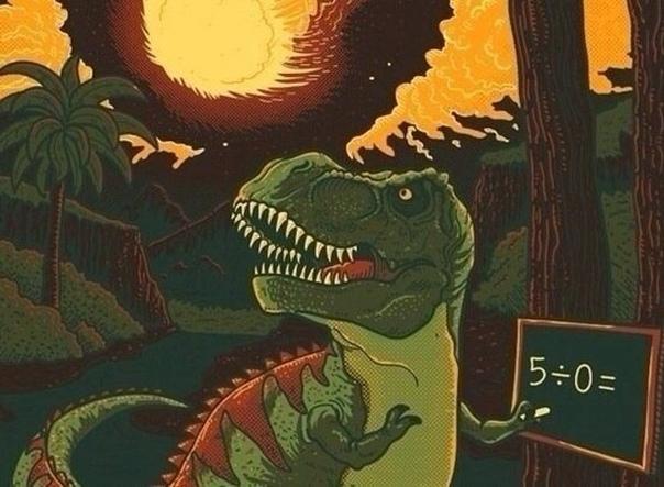 Ноль Грррых! Желтый динозавр раздвинул листья папоротника и, волоча толстый хвост, вошёл на полянку, служившую Великому Учёному Зелёному-Рры лабораторией. Сам Учёный ходил по поляне кругами,
