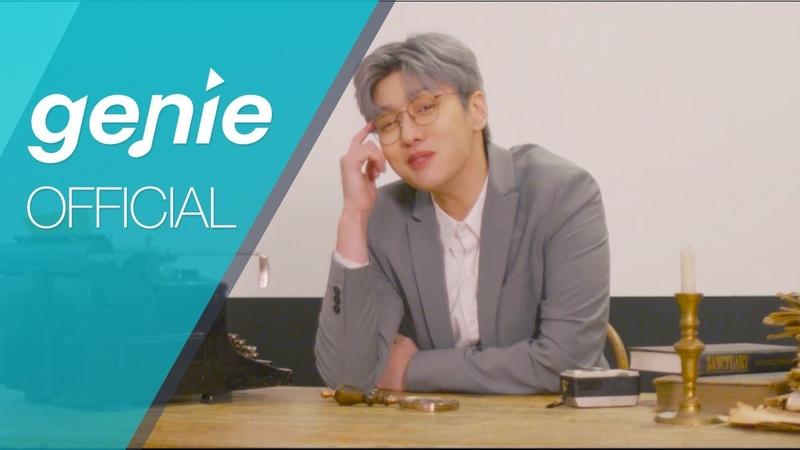 신원호 Shin Won Ho 끼 KKI Disco Ver Official M V