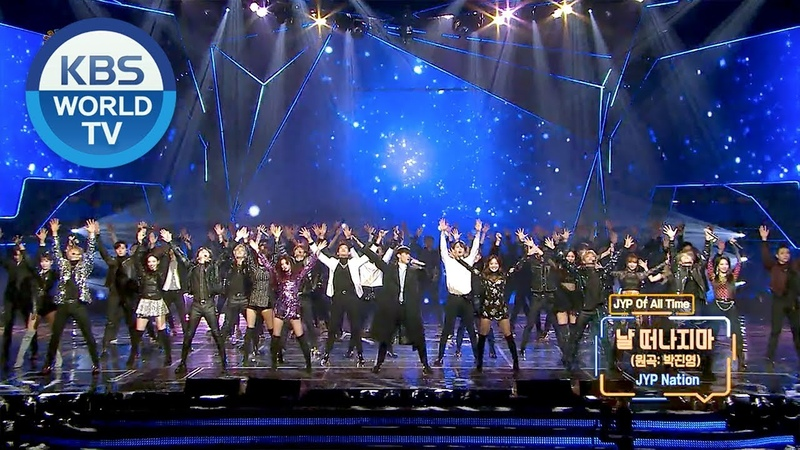 JYP Special - TWICE, GOT7, DAY6, Stray Kids [2018 KBS Song Festival 2018.12.28]