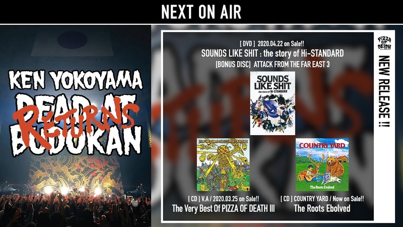Ken Yokoyama DEAD AT BUDOKAN RETURNS ©2016 PIZZA OF DEATH RECORDS