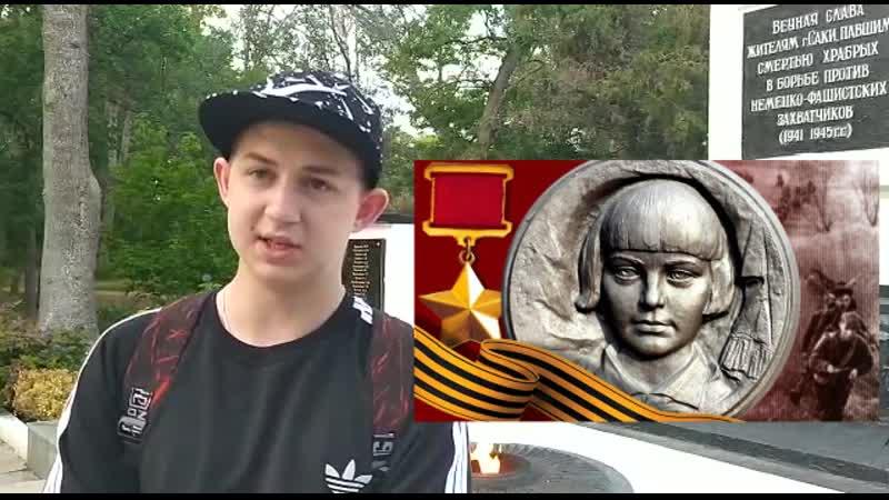 Александр Шепилов о Зине Портновой mp4
