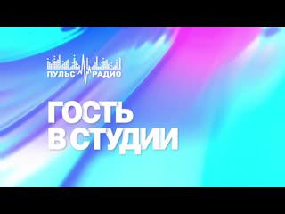Руководитель проекта  Василий Иванов