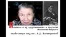Колокола в творчестве Мельникова Печерского канд иск Л Д Благовещенская