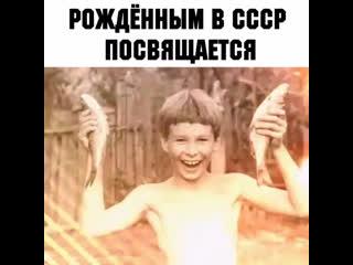 Наше детство...