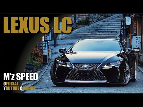 レクサスLC500 500h| エアロパーツ M'z SPEED LEXUS LC500h LC500 =Prussian Blue=