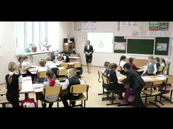 12. Предмет Литературное чтение (наблюдение и анализ работы учителя с детьми, имеющими трудности в обучении на уроках литературного чтения)