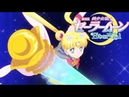「美少女戦士セーラームーンEternal」 Pretty Guardian Sailor Moon Eternal: The Movie 2020 (FULL TRAILER)