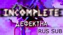 RUS SUB QueenPb - Incomplete Meika MikotoВокалоид Русские Субтитры