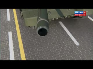 Компьютерная графика на параде Победы в Москве NR