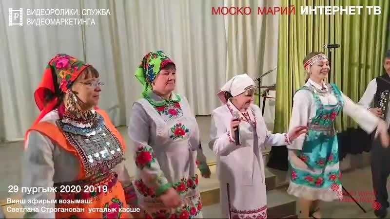 Такмак влак МОСКО МАРИЙ ИНТЕРНЕТ ТВ