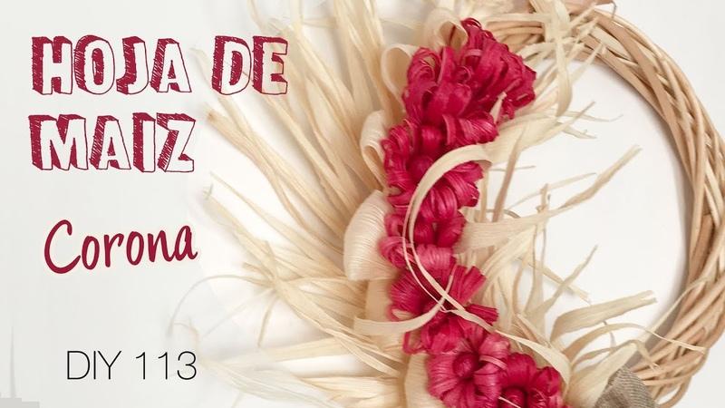 Hoja de maiz Corona 113 How to make a corn husk wreath decoration